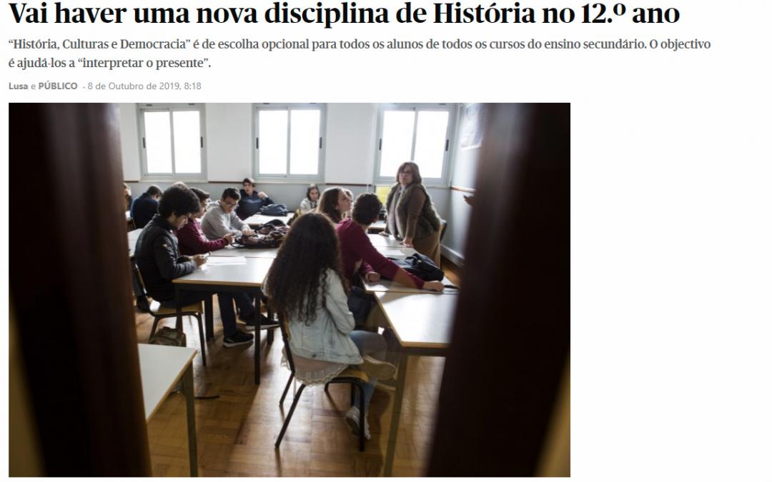 Vai haver uma nova disciplina de História no 12.º ano